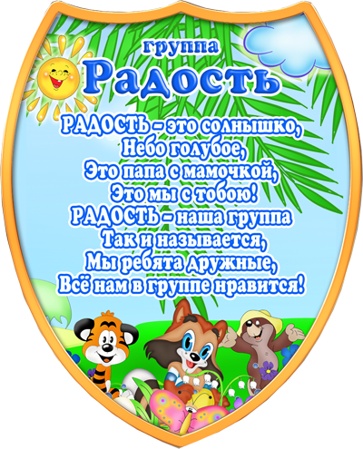 logo_group3.png