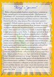 Лист4 copy
