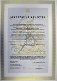 Декларация качества