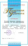 dostizhenia3.jpg